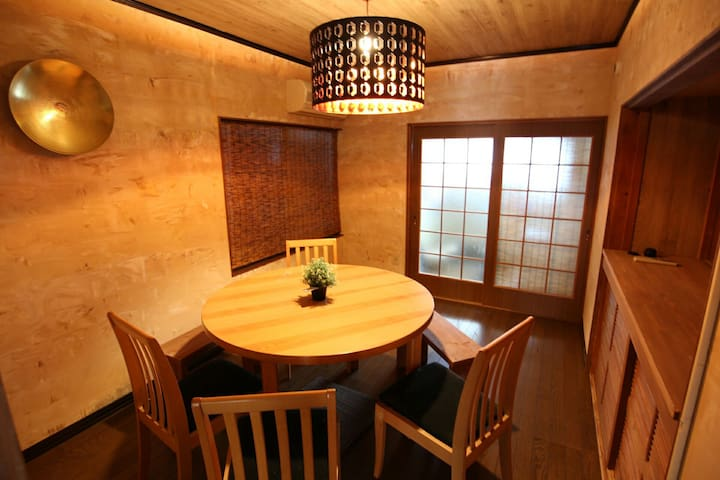 house max 8p poc Wifi 24h shop 1min - Ōsaka-shi - Ev