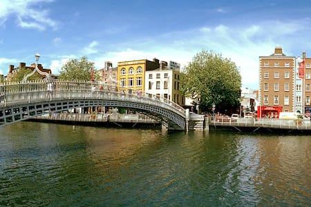 Perfect Spot Dublin - 都柏林 - 独立屋