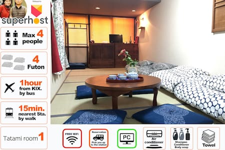 【包間榻榻米1】適合1-4人 車站免費接載 和歌山城堡 溫泉 免費自行車 WiFi