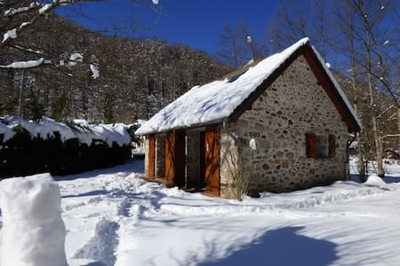 Maison en pierre - Vallée d'Ustou - Guzet - Ustou - House