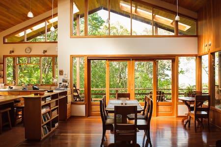 Cloud Forest Sanctuary - Monte Verde - Huis