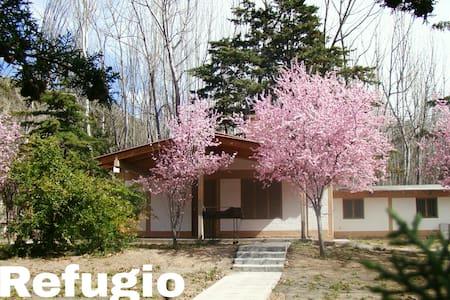 Villa El Refugio, en la Precordillera Mendocina - Potrerillos - 独立屋
