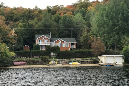 Cozy Lakefront Chalet 30 min to Mont Tremblant