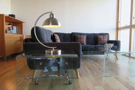 Amazing Views - Luxury 2 bedroom Apartment - Glasgow - Apartment