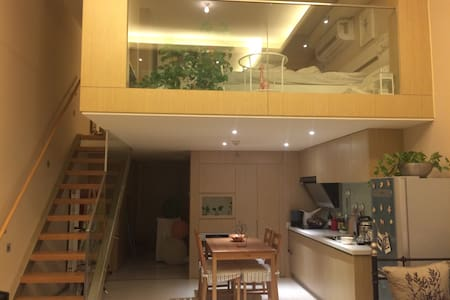 浪漫文艺 90平Romantic Loft with piano - Beijing