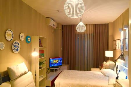 尚.简 精品公寓#2@中国.珠海 - Zhuhai