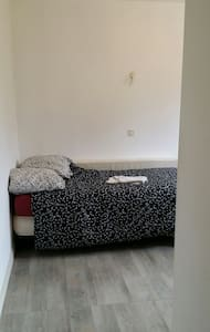 Chambre salle de bain privée proche de Nantes - Saint-Julien-de-Concelles - Σπίτι