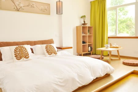 心素谷日式大床房 - Wuxi - Wikt i opierunek