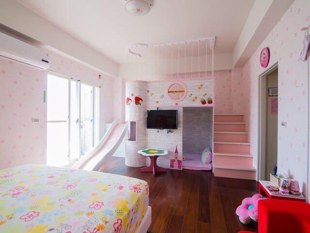 城堡世界4人親子房(台灣知名的溜滑梯民宿-兒童王國親子民宿) - Dongshan Township - Haus