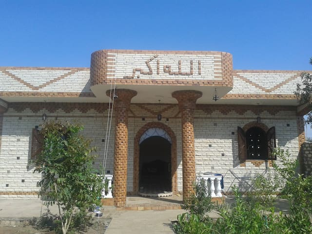 Villa in the heart of Luхor, Egypt, Qurna - Al Qarnah - Vila
