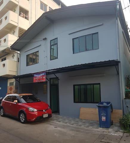 อินเตอร์ อพาร์ทเม้นท์