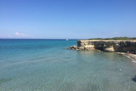 Vacation house close to the sea in Salento - Conca Specchiulla - 別墅