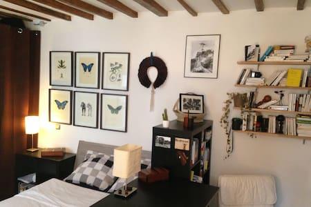 Studio calme et cosy dans Paris