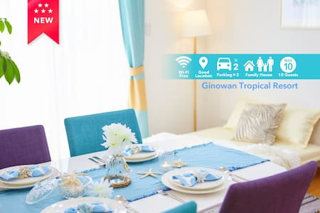 Tropical Resort Family House - Kids 6&Under Free! - Ginowan-shi