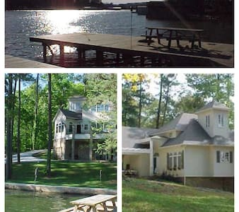 Waterfront Home, 6 bedrooms, 4 baths, Sleeps 17 - Guntersville - House