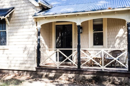Polo Cottage Bowral, Private historic house. - Bowral