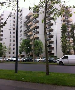 STUDIO SITUATION EXCEPTIONNELLE - Saint-Étienne - 公寓
