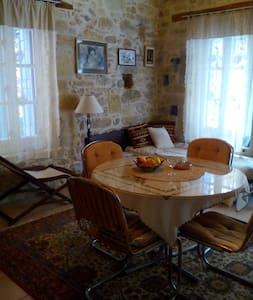 ERIFILIS ARCHANES HOUSE - Iraklio - อพาร์ทเมนท์