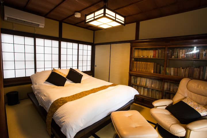 京町家 Private residence 帆- Han-Luxury Rental