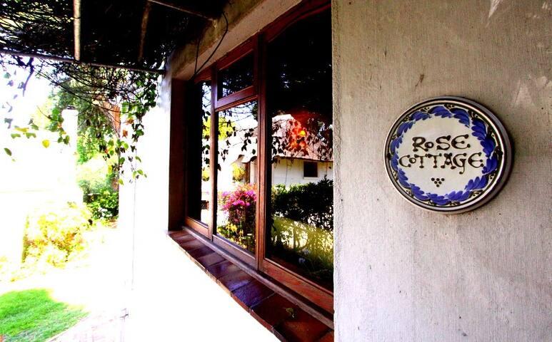 Rose Cottage - An Historic, Cosy Little Gem - Ciudad del Cabo - Otros