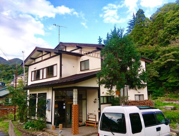 Matsuo House in Zao Onsen (Room 4 Fuyu) - Japanese style tatami room best for 2, max 3 person