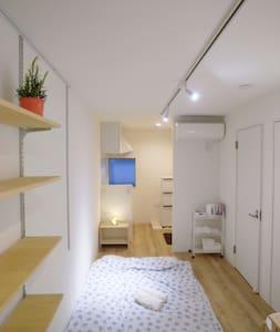 Best Place★ IKEBUKURO SHINJUKU SHIBUYA 3MZOSHIGAYA - Toshima - Wohnung