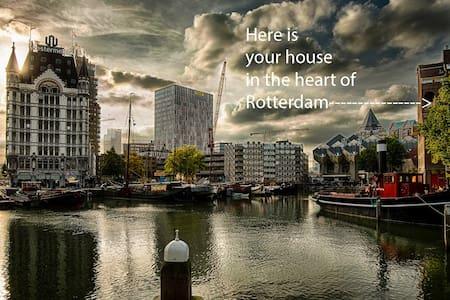 Rotterdam centre!Best location ever - Roterdã
