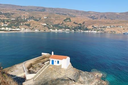 Moscha Traditional Villa - endless Aegean sea view