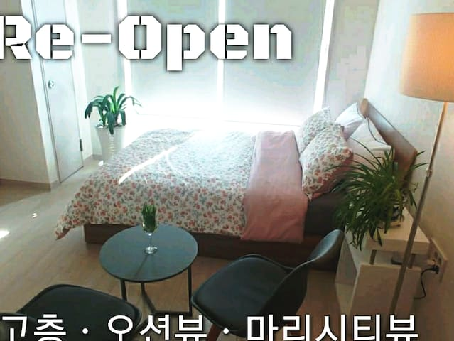 💝재오픈세일💝소독철저! 초고층⭐가성비 최고! 바닷가3분. 해운대 오션뷰, 역세권 3분