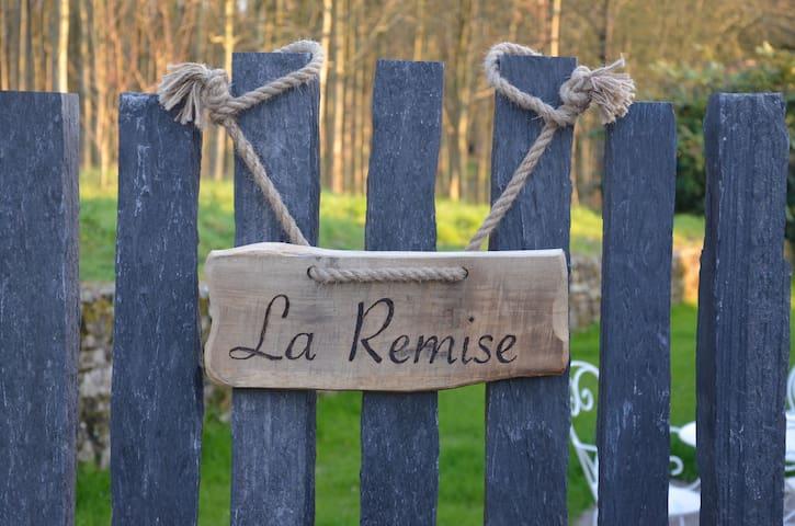 """Gîte 3* """" la Remise """" proche puy du fou et piscine - Mortagne-sur-Sèvre - Ferienunterkunft"""