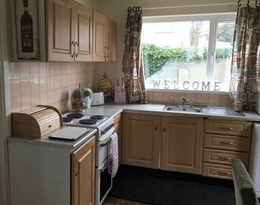 Ideal Galway City house in great location - Galway - House