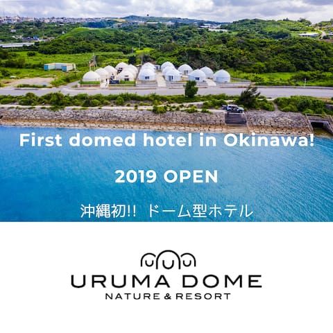 Ocean Front!UrumaDome【OPEN SALE】MK058~MK066UP