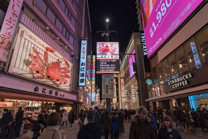 1-2 minutes walk to Nippombashi Station#