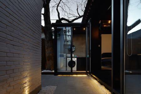 丸子 #2  ;hutong ;新街口 后海 南锣鼓巷 鼓楼 西单 - Peking - Bungaló