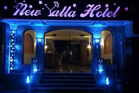 New Yalla Hotel - Qesm Saint Katrin