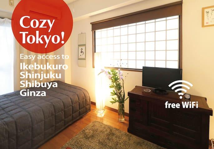 NowSpecialPriceIKEBUKURO/OTSUKA_J1 - Toshima - Wohnung