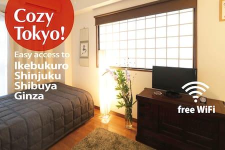 NowSpecialPriceIKEBUKURO/OTSUKA_J1 - Toshima - Lakás