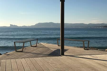 T3 Hiver au bord de mer, au soleil! - Saint-Cyr-sur-Mer