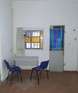 Habitacion privada en casa compartida Montevideo