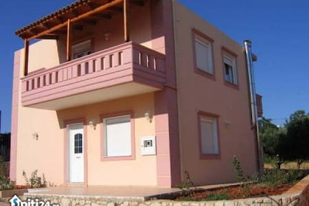 KISSHOME - Chania - Villa