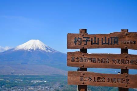 Room Kaguya: Peace&One Ryokan in the mountain