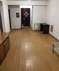 国风美仑三居室 简单卫生 - Pequim