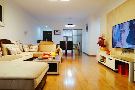 交通便利、干净舒适全五星民宿,带你一同体验长沙当地人的生活~ - Changsha - Wohnung