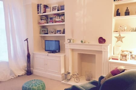 Entire garden flat in Tooting - 5 mins from tube - 伦敦 - 公寓