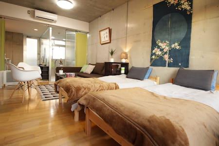 Premium compact Room - Toshima-ku