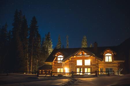 Star Peak Back Country Lodge