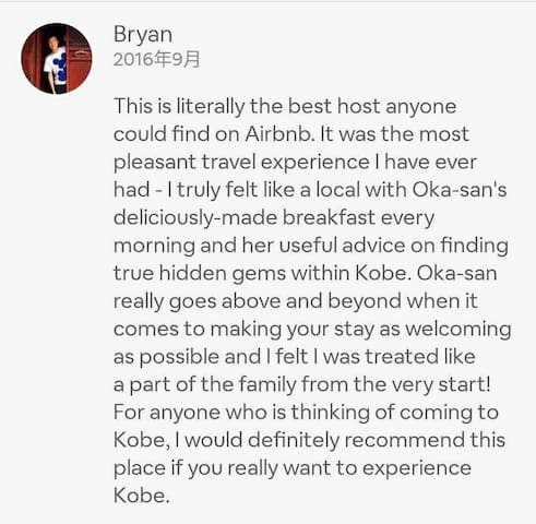 Review from our guest :-)