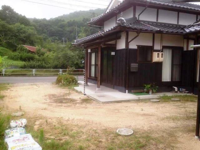OKAYAMA 岡山 - ONSEN 温泉, FIREFLIES 蛍, GRAPES 葡萄 - Kita-ku, Okayama-shi - Villa