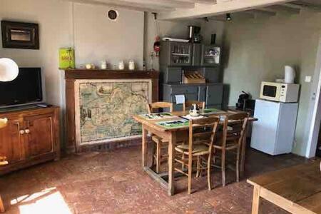 Bienvenu dans notre petite maison à la campagne