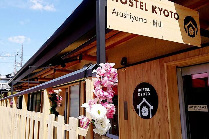 Hostel Kyoto Arashiyama .. 4 people private room